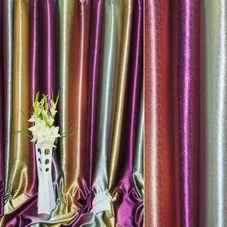 Блэкаут золотисто-сиренево-голубой радуга ш.275 оптом