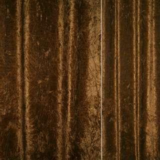 велюр порт. жатый коричнево-золотистый ш.140 оптом