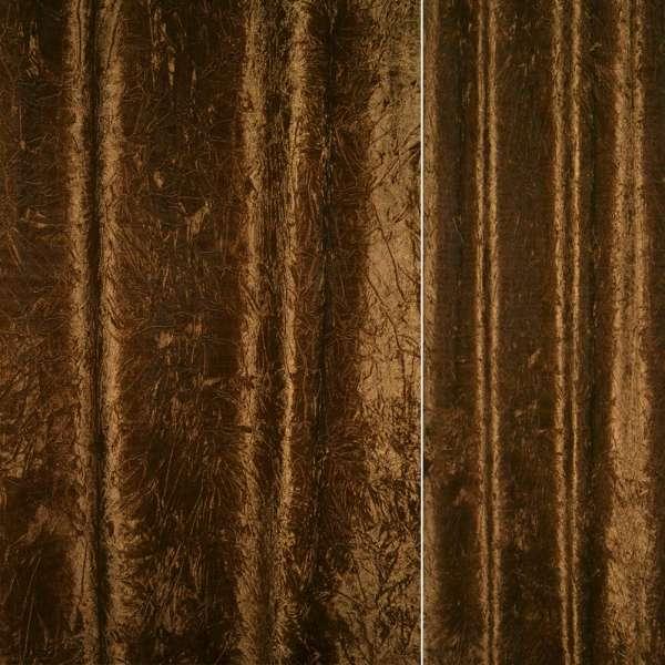 Велюр портьерный жатый коричнево-золотистый ш.140 оптом