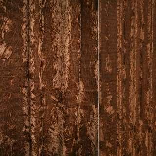 Велюр портьерный жатый терракотовый ш.140 оптом