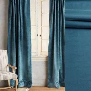 Велюр портьерный серо-синий, ш.280 оптом