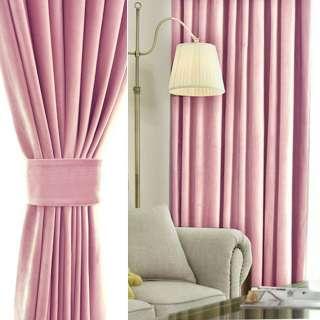 Велюр портьєрний рожевий, ш.280 оптом