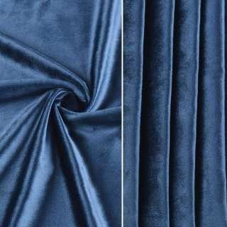 Велюр портьерный синий светлый ш.280 оптом