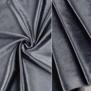 Велюр портьерный серый темный ш.280 оптом