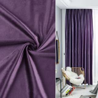 Велюр портьерный фиолетовый ш.280 оптом