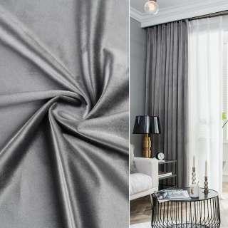 Велюр портьєрний сірий сріблястий ш.280 оптом