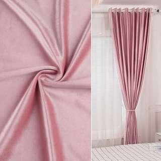 Велюр портьерный розовый светлый ш.280 оптом