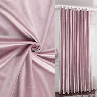 Велюр портьерный фрезовый светлый ш.280 оптом