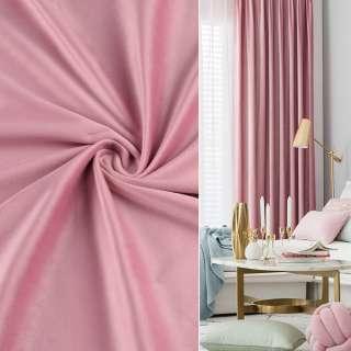 Велюр портьєрний рожевий матовий ш.280 оптом