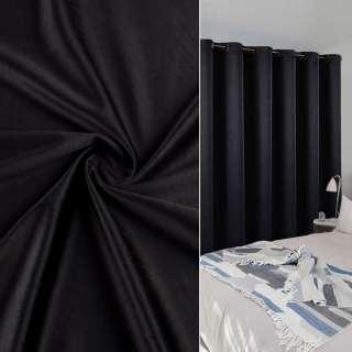 Велюр портьерный черный матовый ш.280 оптом