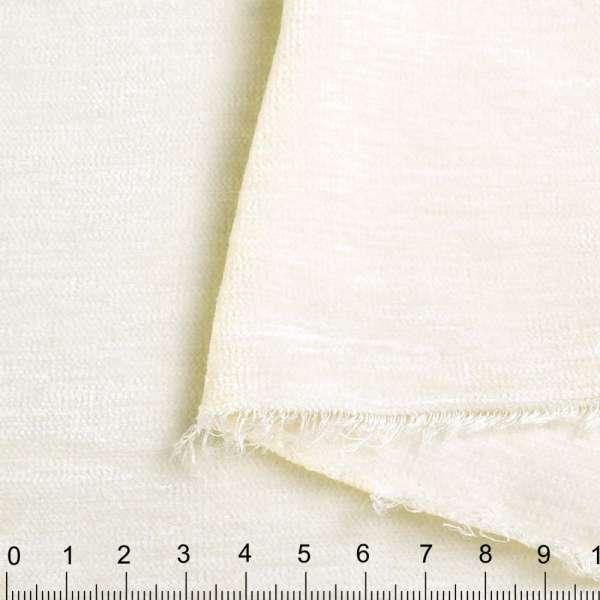 Велюр двухсторонний молочно-белый ш.280 оптом