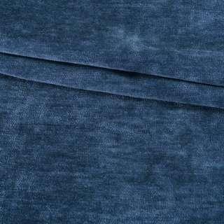Велюр двосторонній синій сапфіровий ш.280 оптом