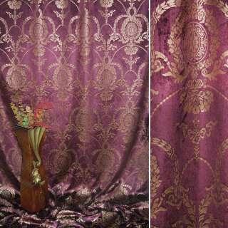 вельбоа порт. т/вишневый с золот.вензелями (штамп) ш.155 оптом