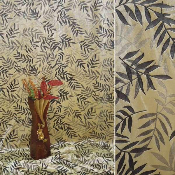 Вельбоа портьерный бежевый в листья (штамп) ш.155 оптом