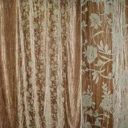 Велюр жатый бежевый с цветами ш.270