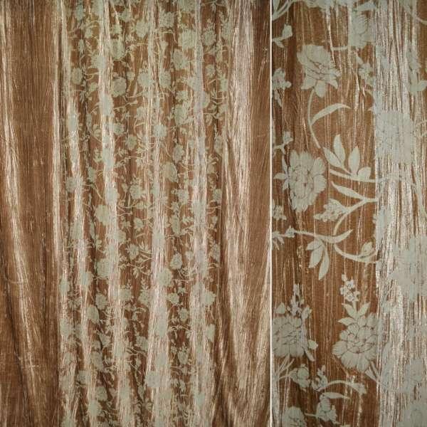 Велюр жатый бежевый с цветами ш.270 оптом