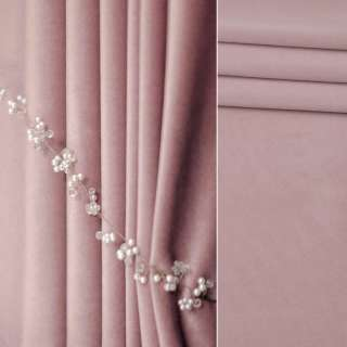 Велюр матовий для штор рожевий світлий, ш.280 оптом