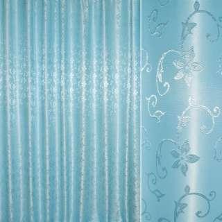 Жаккард портьерный петлевидный голубой с цветком и завитком ш.275 оптом