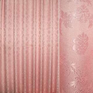 Жаккард портьерный петлевидный розовый с цветочным узором ш.280 оптом