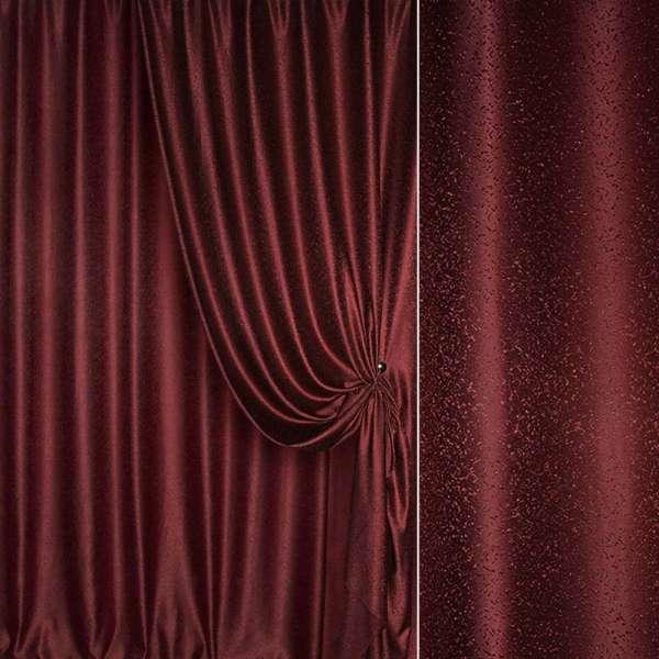 """Жаккард портьерный петлевидный """"капля"""" темно-бордовый ш. 275 оптом"""
