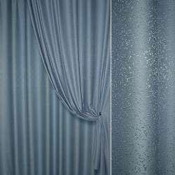 """Жаккард портьерный петлевидный """"капля"""" фиолетово-серый ш.275"""