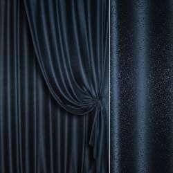 """Жаккард портьерный петлевидный """"капля"""" синяя темный ш.275 оптом"""