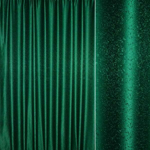 """Жаккард портьерный петлевидный """"капля"""" зеленый, ш.275 оптом"""