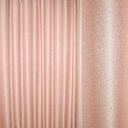 """Жаккард портьерный петлевидный """"капля"""" бледно-розовый, ш.275"""