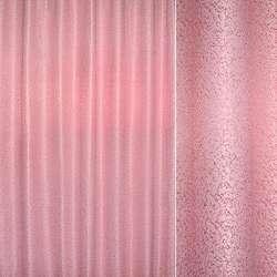"""Жаккард портьерный """"песок"""" розовый, ш.280 оптом"""