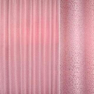 """жаккард порт. """"песок"""" розовый, ш.280 оптом"""