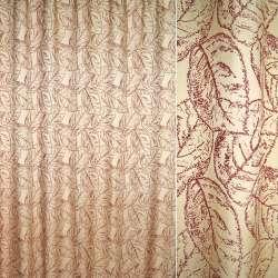 Жаккард портьерный кремовый с бордовыми листьями, ш.280