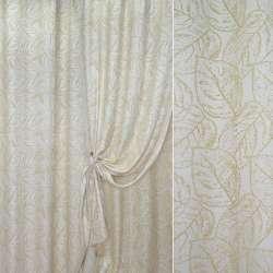 Жаккард портьерный молочный с большими бежевыми листьями, ш.280