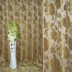 Жаккард портьерный песочный с золотистыми розами ш.290