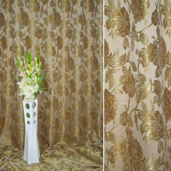 Жаккард портьерный песочный с золотистыми розами ш.290 оптом