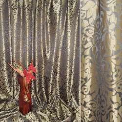 """Атлас жаккардовый 2-ст. темно-коричневый """"крупные тюльпаны"""" ш.280"""