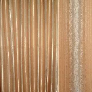 атлас жак.2-х стор. бежево-оранжевый в полоску  ш.280 оптом