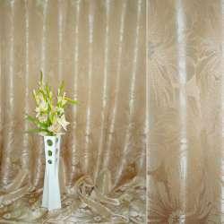 """Атлас жаккардовый 2-ст. """"цветы"""" молочно-шоколадный (оттенок) ш.280"""