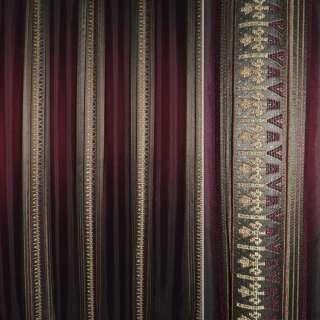 Жаккард бордовый в полосы орнамента ш,270 оптом