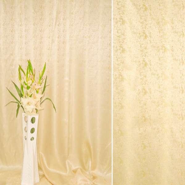 Атлас жаккардовый бледно-желтый ш.280 оптом