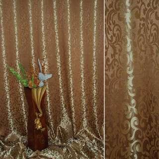 """атлас жак. 2-х ст. невеликий """"ісп.двор"""" коричнево-золотистий ш.280 оптом"""