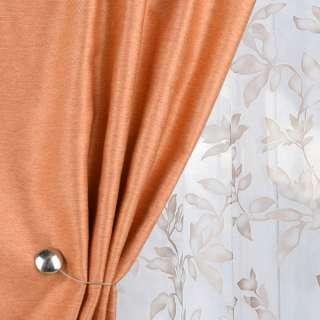 Жаккард для штор діагональний рельєф меланж помаранчевий, ш.280 оптом
