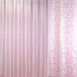 Жаккард з метаниткою рожева в сріблясті бульбашки ш.275 оптом