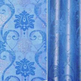 Жаккард с метанитью светло-синий с вензелями ш.280 оптом