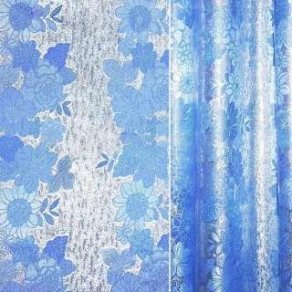 Жаккард с метанитью светло-синий с цветами ш.280 оптом