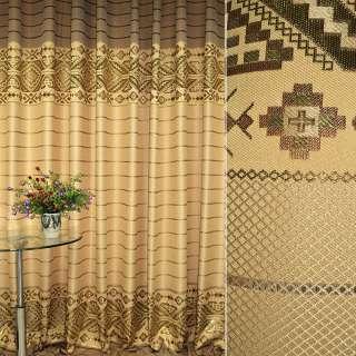 Жаккард з метаниткою коричнево-персиковий купон з орнамент ш.270 оптом
