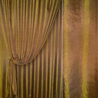 Тергалет, креш з метаниткою для штор коричнево-золотиста, ш.280 оптом