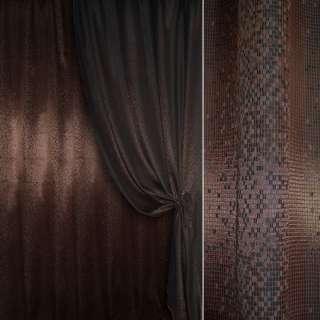 "Жаккард портьерный коричнево-рыжий ""шахматка"", ш.280 оптом"