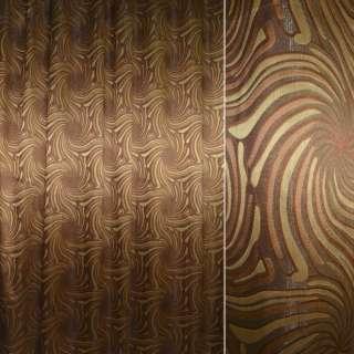 Жаккард портьерный коричневый с желто-терракотовыми спиральными завитками ш.280 оптом