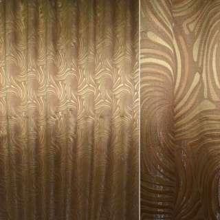 Жаккард портьерный кофейный с бежевыми спиральными завитками, ш.300см оптом