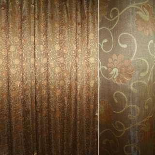 Жаккард портьерный кофейный с коричневыми цветками и завитками,ш.300 оптом